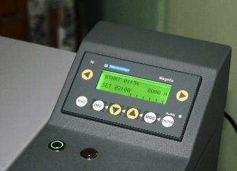 Панель управления UV-210