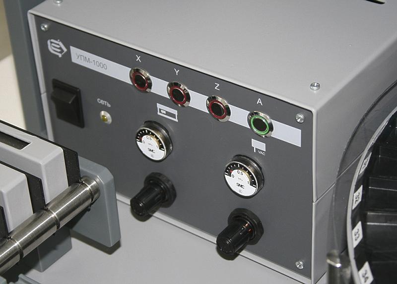 Блок управления УПМ-1000
